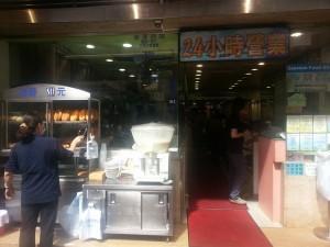 ร้านโจ๊กยอดนิยม อร่อย ราคาไม่แพงในฮ่องกง