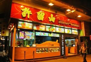 ร้านน้ำปั่นเพื่อสุขภาพที่เป็นที่นิยมอย่างมากของผู้คนในฮ่องกง