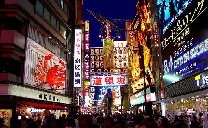 แพ็คเกจทัวร์เที่ยวญี่ปุ่นราคาไม่แพง