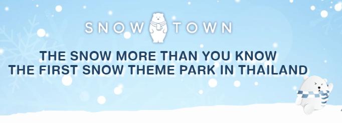 snowtown-Ekamai-Bankokok-mairoopainai