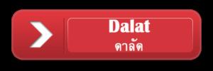ที่กิน ที่เที่ยว ที่พัก ในดาลัด เวียดนาม