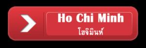 ที่กิน ที่เที่ยว ที่พัก ในโฮจิมินห์ เวียดนาม