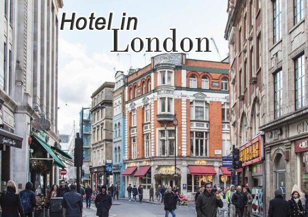 โรงแรมในลอนดอน โรงแรมในอังกฤษ แนะนำโรงแรมที่พักในลอนดอน อังกฤา ราคาดีที่สุด ราคาถูกที่สุด โรงแรมในลอนดอนยอดนิยม โรงแรมในลอนดอน อังกฤษใกล้แหล่งท่องเที่ยวในลอนดอน